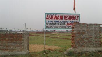 Ashwani Residancy