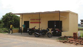 Ashwani Sundar Nagar