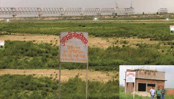 Ashwani Ganga Vihar