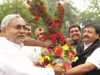 बदलते बिहार के नायक श्री नीतिश कुमार व उनकी पूरी टीम को 'बिहारी हेल्प लाइन' के  संस्थापक अध्यक्ष अश्वनी कुमार सिंह की ओर से हार्दिक बधाई...